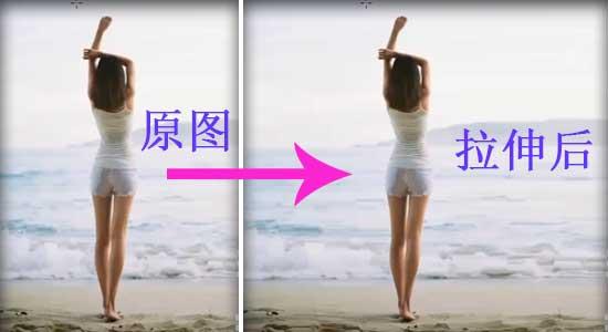 PS图片拉伸不变形,超简单!